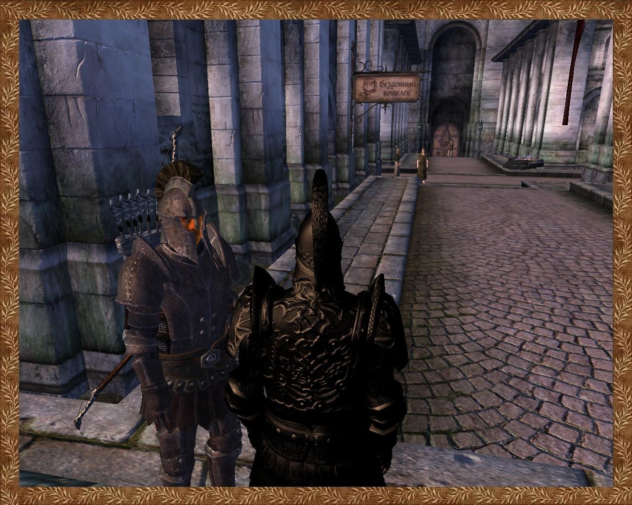 Oblivion nackt download galleries 92