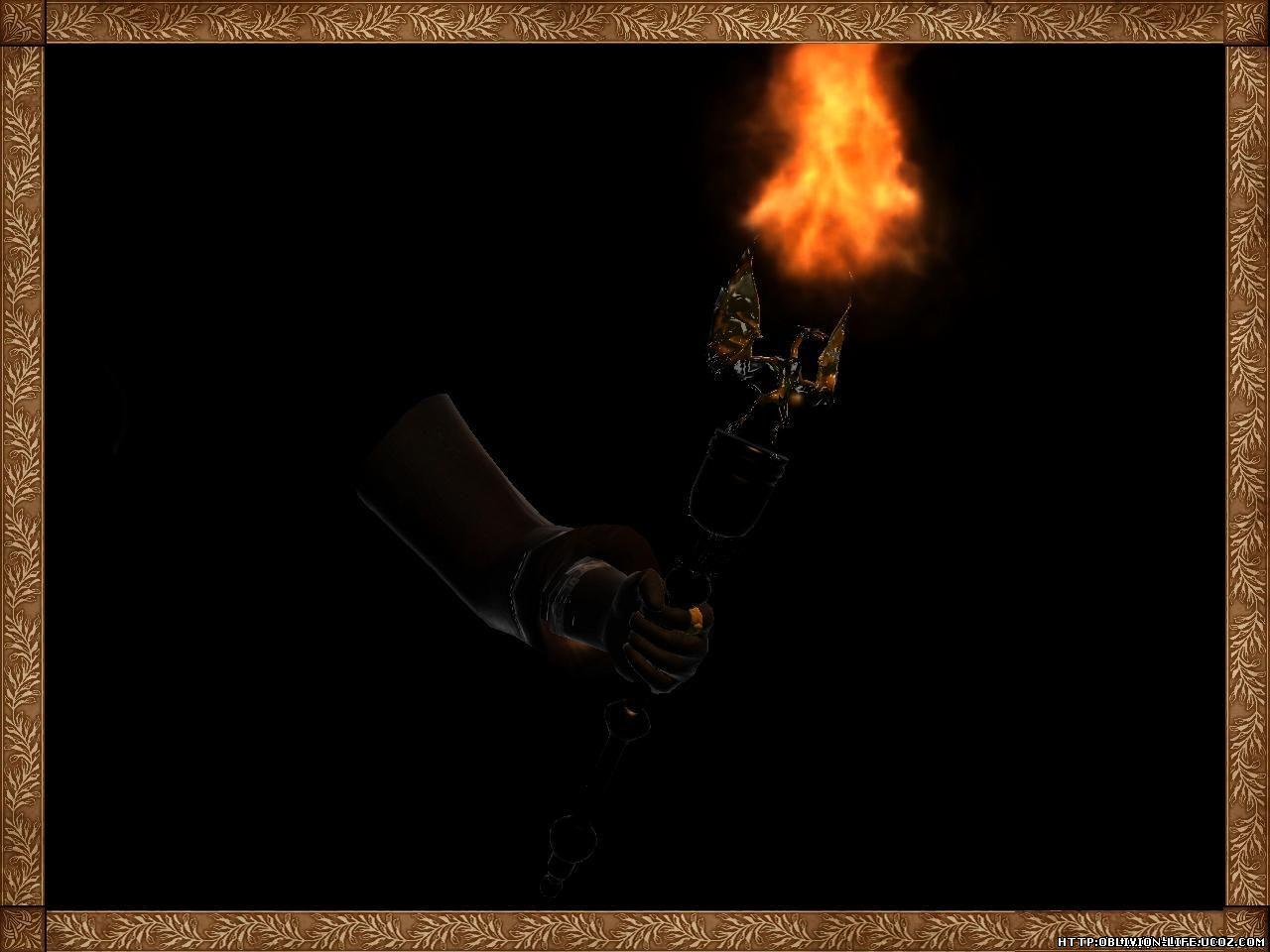 Факел Дракона